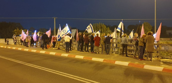 הפגנה נגד נתניהו בגשר בית רבן