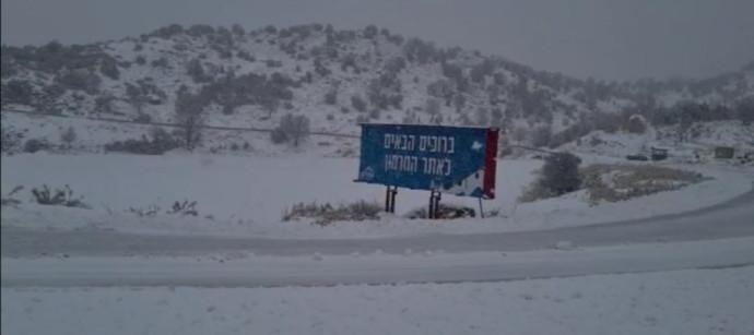 השלג באתר החרמון