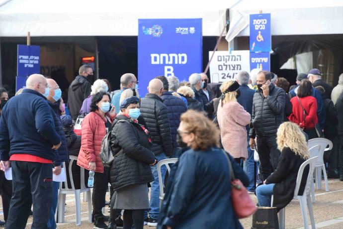 מתחם החיסונים בכיכר רבין