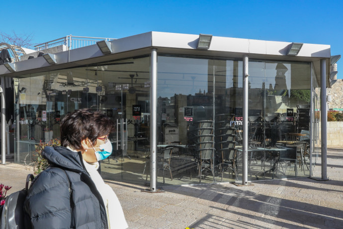 עסקים סגורים בזמן הקורונה בירושלים