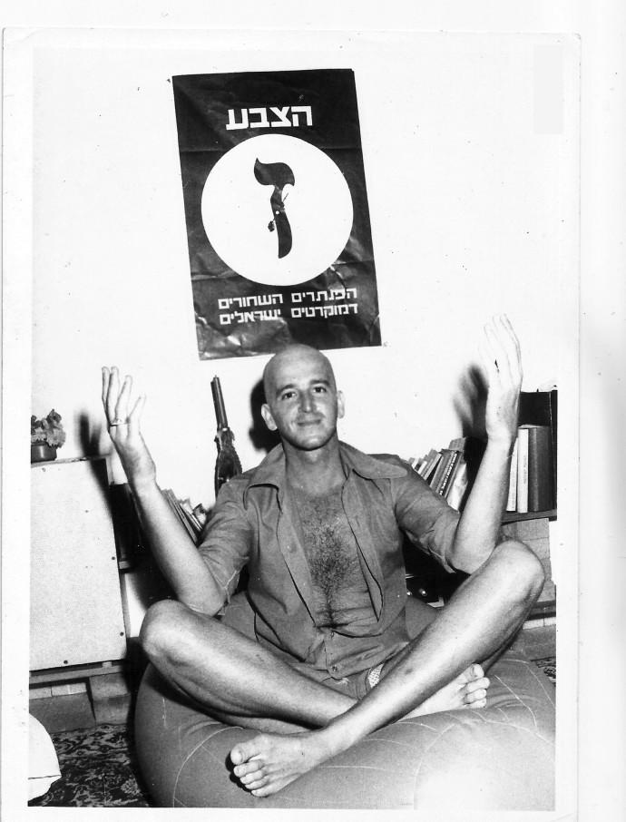 נתן זהבי בבחירות 1973