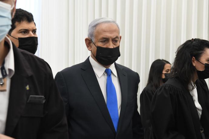 בנימין נתניהו באולם בית המשפט המחוזי בירושלים
