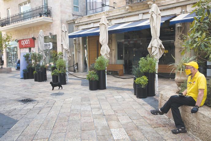 עסקים סגורים בירושלים