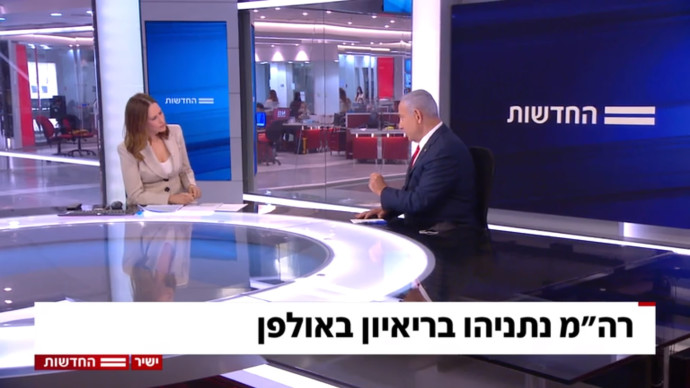 בנימין נתניהו בראיון עם יונית לוי בחדשות 12