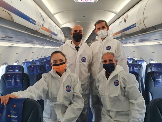 צוות הטיסות הירוקות לאילת של חברת ישראייר