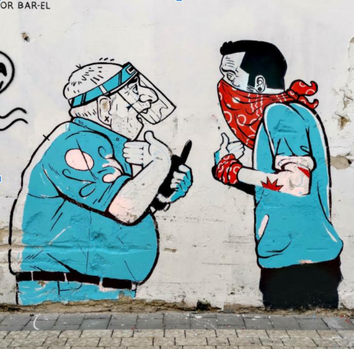 אזרח נגד משטרה