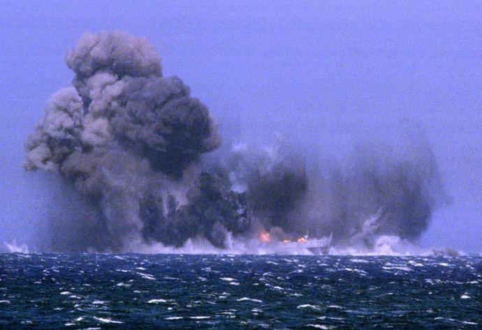 פיצוץ ספינה