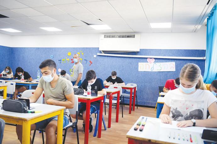 תלמידים בכיתה לימודים עם מסכות בית ספר