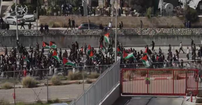 מפגינים באום אל פאחם