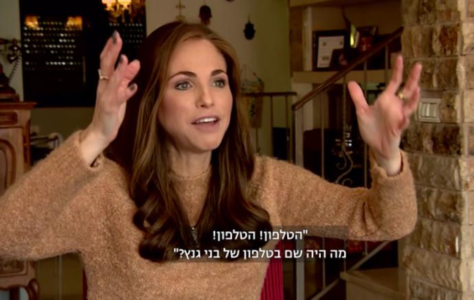 עומר יענקלביץ' בראיון לאבישי בן חיים