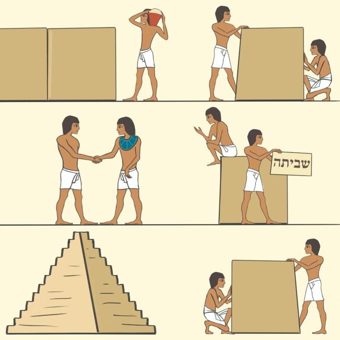 הפירמידות במצרים בימי הפרעונים מתקשרות לי עם פסח