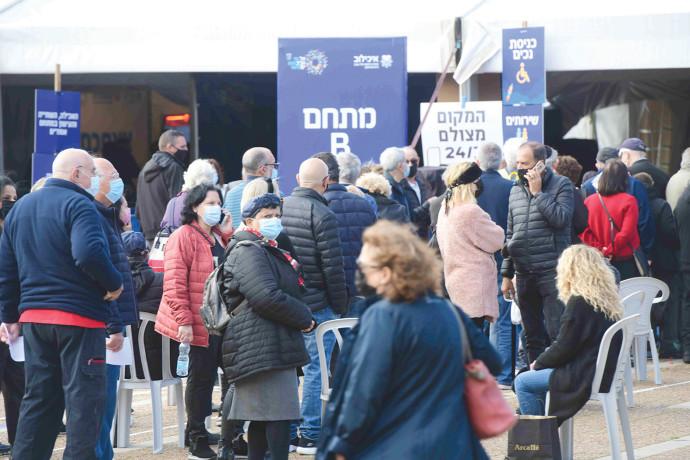 מתחם חיסונים בכיכר רבין