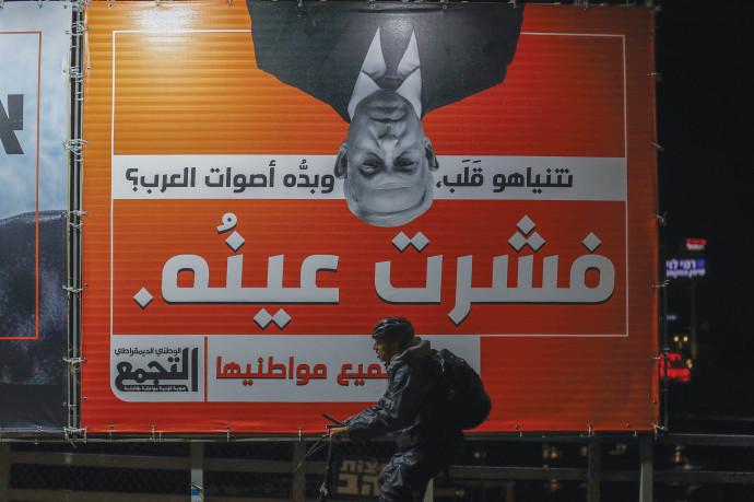 """ניהו של הרשימה המשותפת. התקשורת התעלמה מקשרים של ח""""כים ערבים עם טרוריסטים"""
