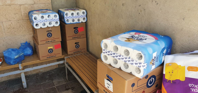 הקרן לרווחת נפגעי שואה בקורונה