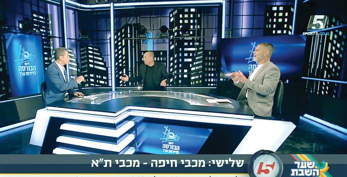 """""""שער השבת"""", ערוץ הספורט"""