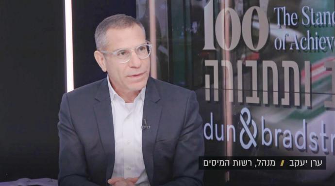 ערן יעקב, מנהל רשות המיסים
