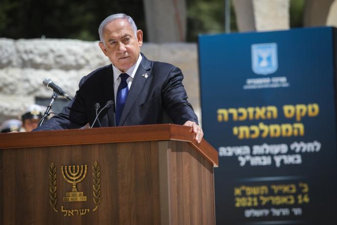 ראש הממשלה בנימין נתניהו בטקס יום הזיכרון בהר הרצל