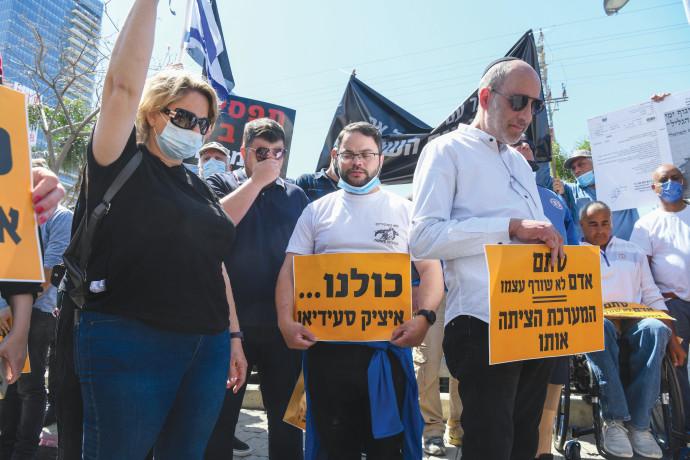 """הפגנת נכי צה""""ל למען איציק סעידיאן"""