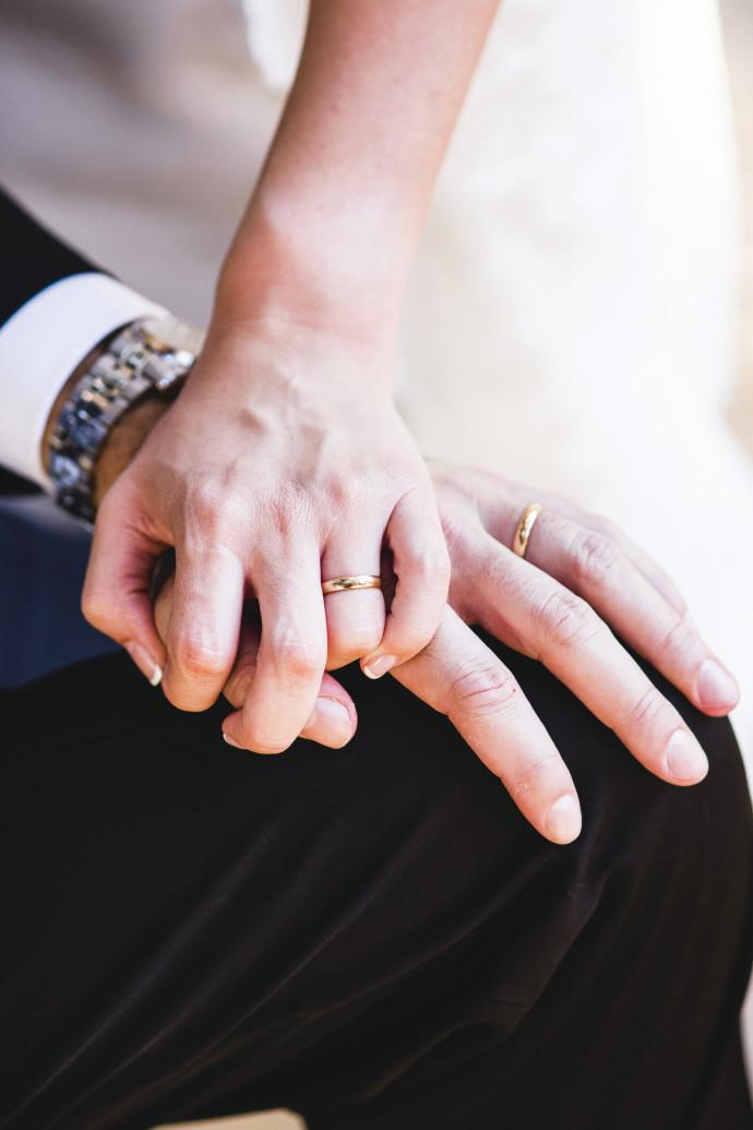 טקס נישואין