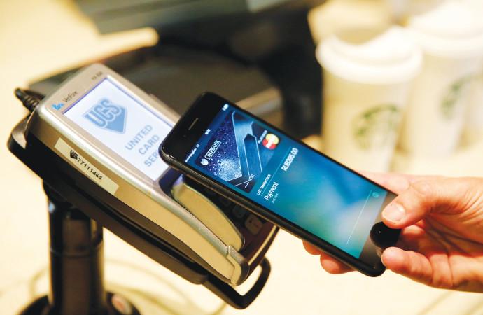 תשלום באמצעות הנייד