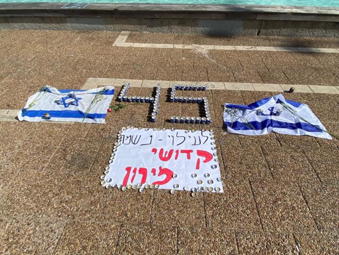מיצג בתל אביב לזכר הנספים באסון במירון