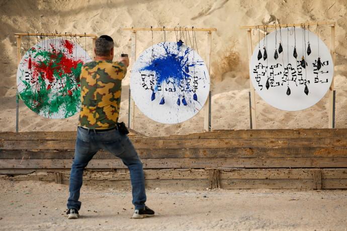 ירי אומנותי