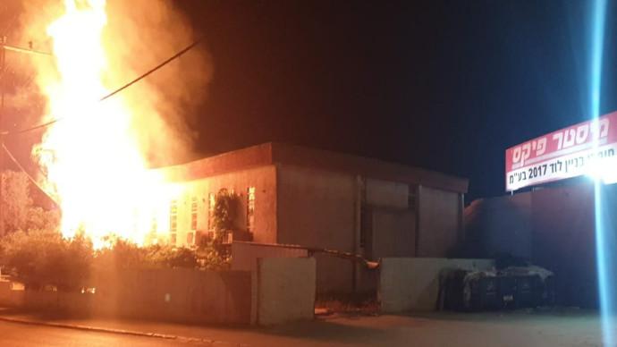 שריפה בעיר לוד