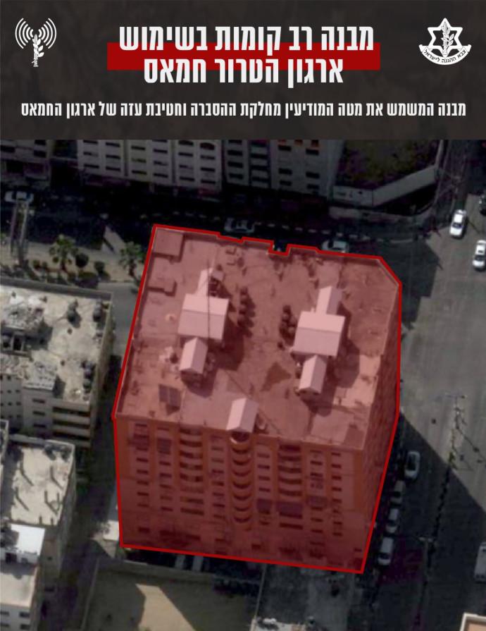 """אחד מהמבנים שהותקפו על ידי צה""""ל"""