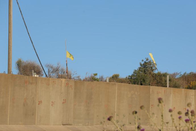 גבול ישראל לבנון, ארכיון