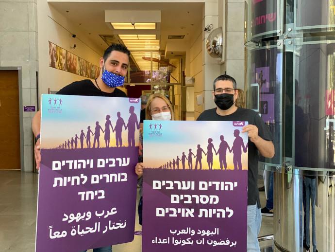 עובדי ערבים ויהודים בסלקום קוראים לדו קיום