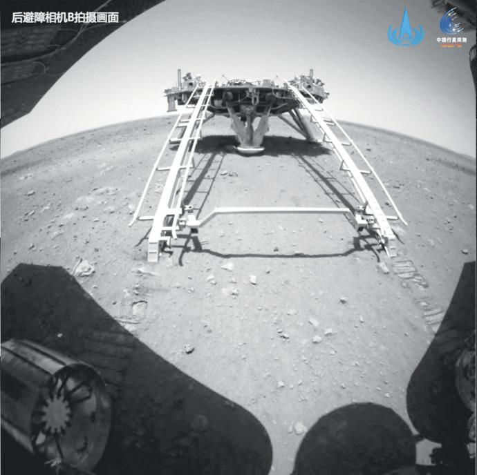 גשושית המחקר הסינית על אדמת מאדים