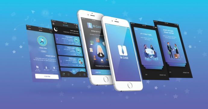 אפליקציית אינקייס