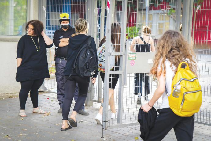 תלמידים בבית ספר בתל אביב