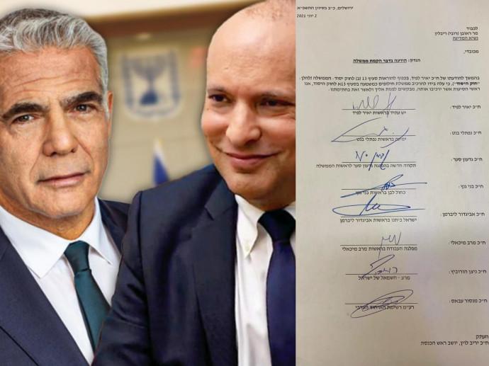 בנט, לפיד ומסמך החתימות לנשיא