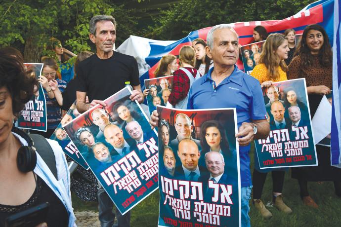 הפגנה נגד ממשלת האחדות