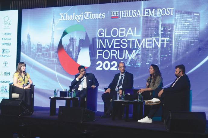 כנס Forum Investment Global