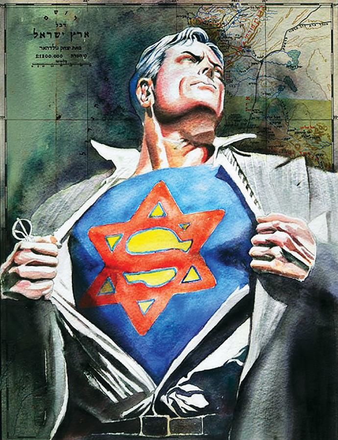 הסופרמן היהודי