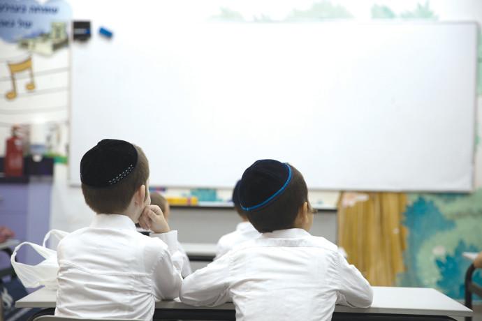 תלמידים חרדים בכיתה (המצולמים אינם קשורים לתוכן הכתבה)