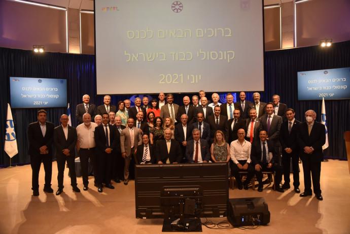 הסגל הקונסולרי בישראל