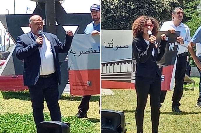 אבתיסאם מראענה ומנסור עבאס בהפגנה נגד חוק איחוד משפחות
