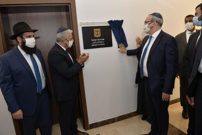 שר החוץ יאיר לפיד בטקס חניכת השגרירות באבו דאבי