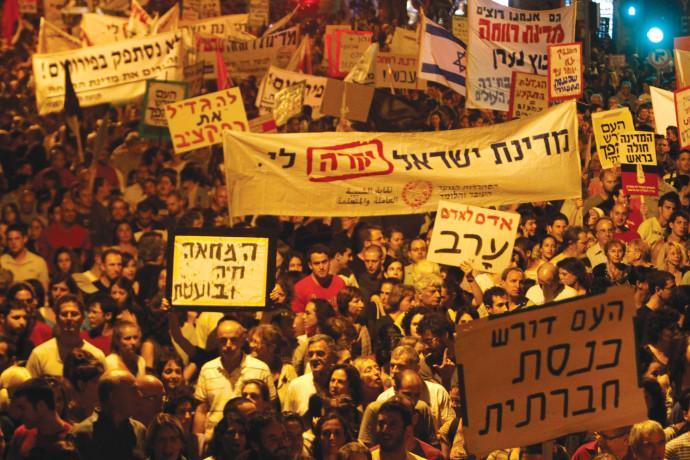 המחאה החברתית של שנת 2011