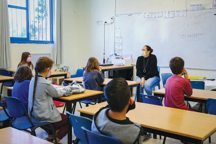 תלמידים בבית הספר