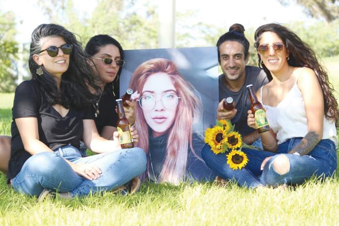 """משפחתה של קארין ז""""ל עם הבירה על שמה"""