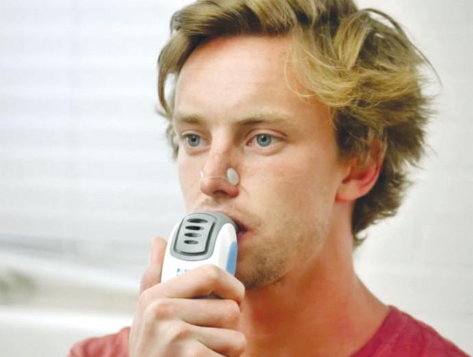מכשיר נשימה