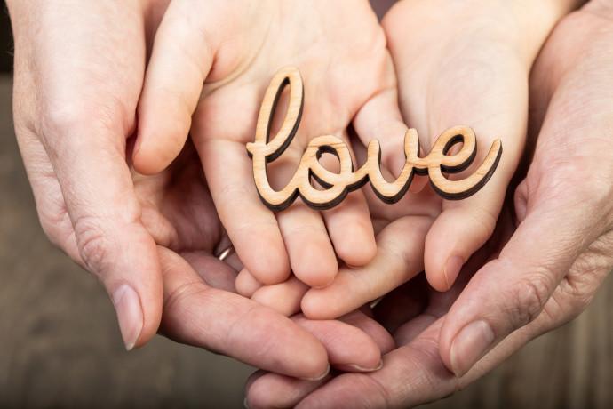 יום האהבה העברי