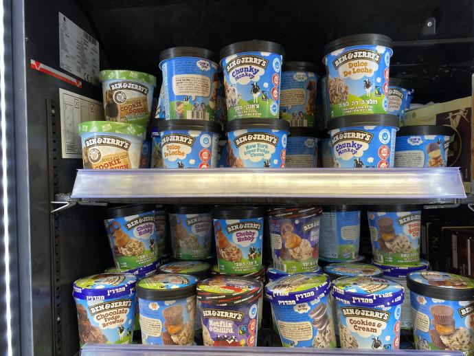 גלידה של בן אנד ג'ריס