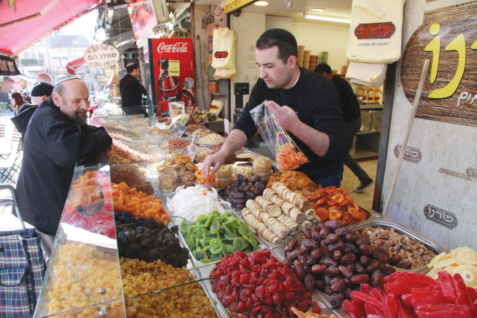 פירות וירקות בשוק