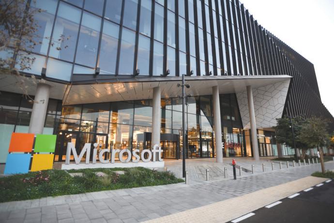 בניין מיקרוסופט בהרצליה פיתוח