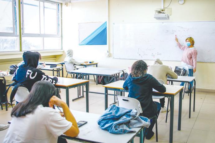 בית ספר בימי קורונה